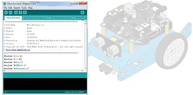 MBot programmable sous l'environnement arduino
