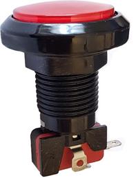 Détail du bouton d'arcade 45 mm