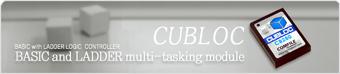 Module CUBLOC
