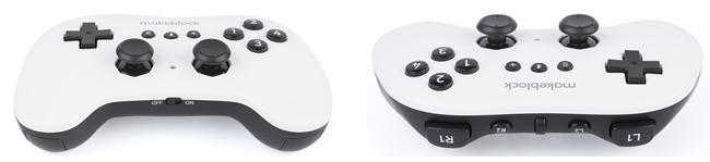 Vue des boutons du Gamepad Bluetooth makeblock