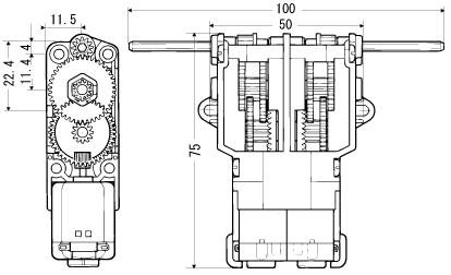 Double bloc moteur Tamiya 70097